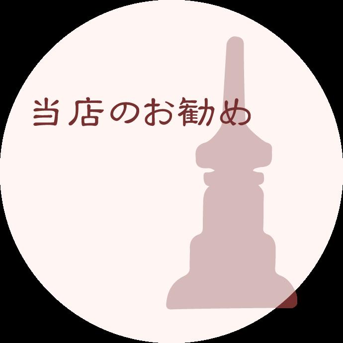 お勧めyokokura-m